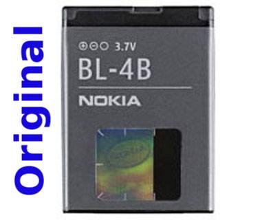 Acumulator Nokia Bl-4b Li-ion Pentru Telefon Nokia 2630  2660  2760  5000  6111  7070 Prism  7370  7373  7500 Prism  N76