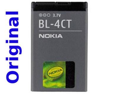 Acumulator Nokia BL-4CT Li-Ion pentru telefon Nokia 2720f, 5310 XM, 5630 XM, 6600f, 6700s, 7210 Supernova, 7230, 7310 Supernova, X3