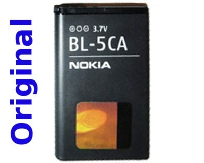 Acumulator Nokia BL-5CA Li-Ion pentru telefon Nokia 1110, 1111, 1112, 1200, 1208, 1209, 1680c