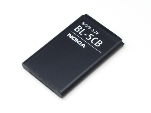 Acumulator Nokia Bl-5cb Li-ion Pentru Telefon Noki