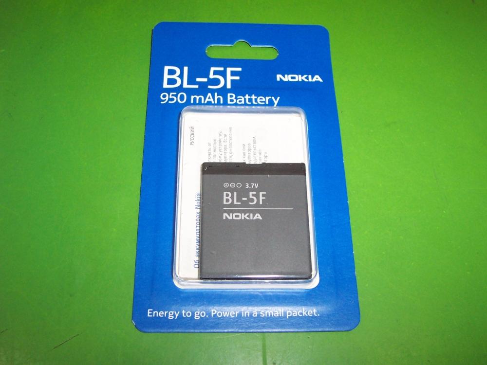 Acumulator Nokia BL-5F Li-Ion Blister pentru telefon Nokia 6210 N, 6290, 6710, E65, N93i, N95, N96