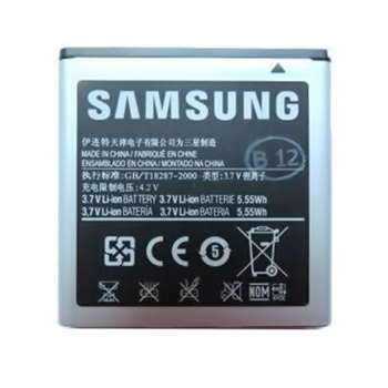 Acumulator Samsung EB535151VU Li-Ion pentru telefon Samsung I9070 Galaxy S Advance