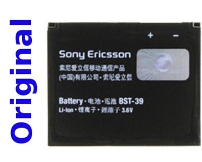 Acumulator Sony Ericsson Bst-39 Li-ion Pentru Tele