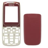 Carcasa Telefon Nokia 1650 Fata + Spate Grena Bej