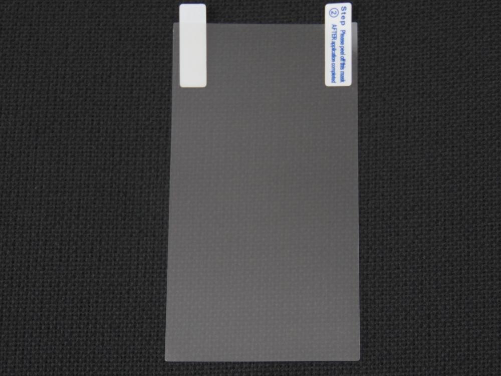 Folie Protectie Ecran Telefon Htc One (m9)