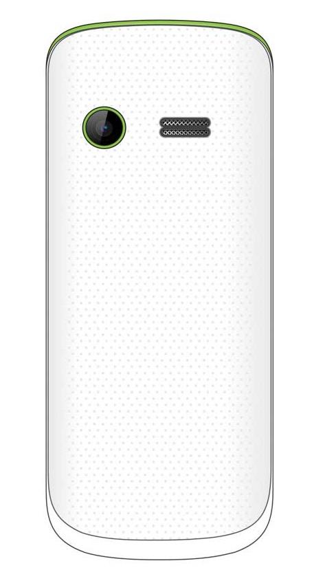 MaxCom Classic MM129 Dual Sim White/Green